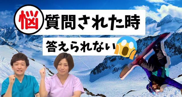 画像: まーしー@看護師×動画配信とカメラマン (@18sogood) | Twitter