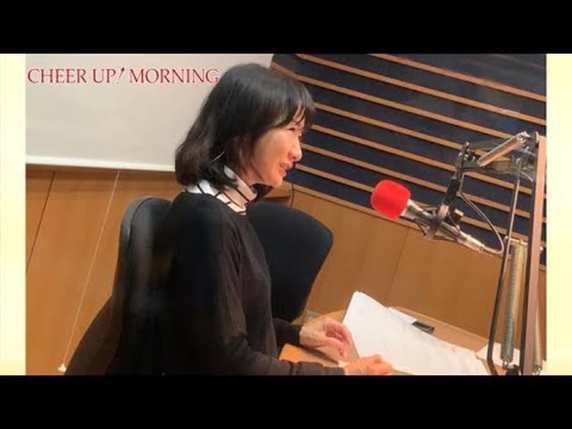 画像: 【第138回【FM OH! 11月16日(土)TFM 11月17日(日)OA】「今週のヒラマツ」「久々のボイストレーニング」 www.youtube.com