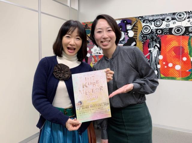 画像: ★取材終わり、生まれも育ちも神戸の記者の方とパチリ。