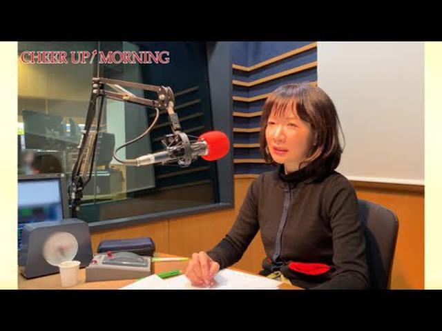 画像: 【第139回【FM OH! 11月23日(土)TFM 11月24日(日)OA】「今週のヒラマツ」「平松愛理・超オススメの映画!」 www.youtube.com