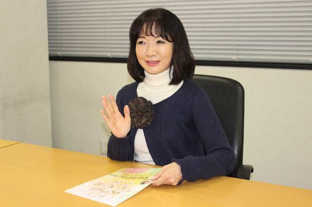 画像: 自身も試練の連続だった25年 平松愛理「歌を通じて神戸の経験を広く伝える事が私のやりたいこと」 - スポニチ Sponichi Annex 芸能