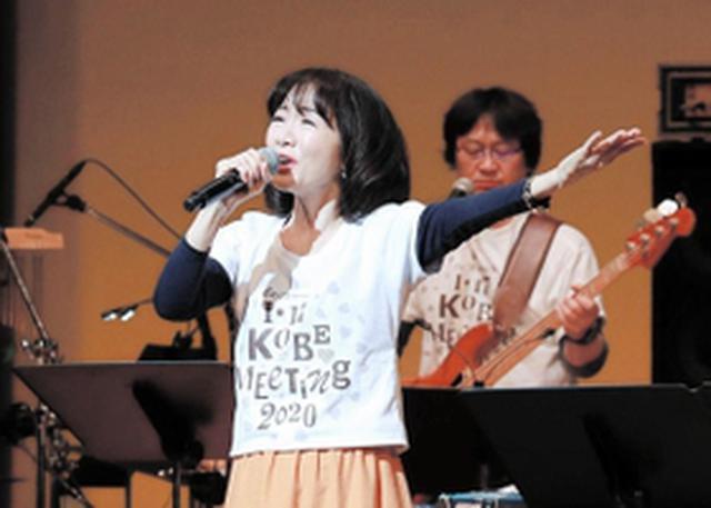 画像: 神戸新聞NEXT|総合|「震災の記憶を全国へ」平松愛理さん、神戸で最後の復興支援ライブ