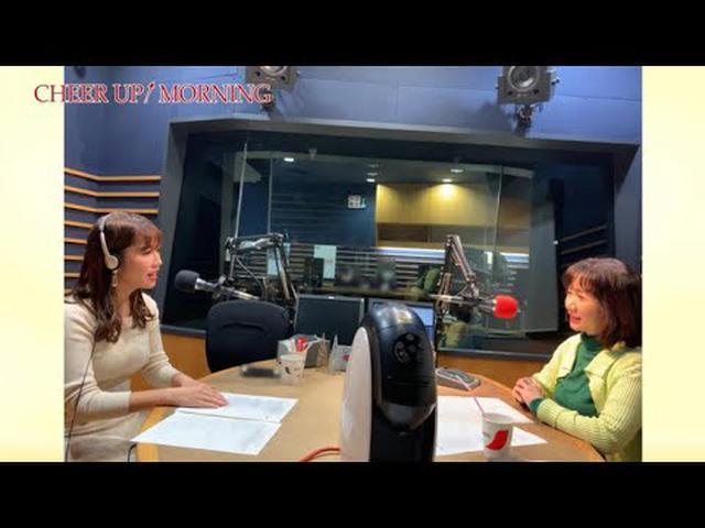 画像: 【第142回【FM OH! 12月14日(土) TFM 12月15日(日)OA】「ヒラマツ応援団」タレント・女優 星加 莉佐さん【後半】 www.youtube.com