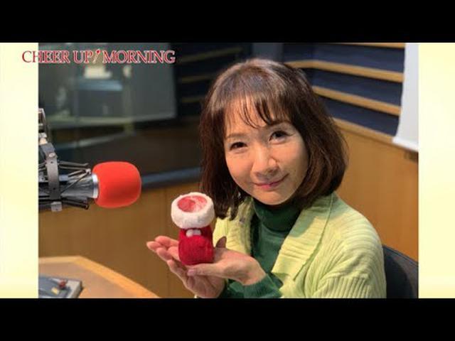 画像: 【第141回【FM OH! 12月6日(土)TFM 12月7日(日)OA】「今週のヒラマツ」「1.17 KOBE MEETING 2020」 www.youtube.com