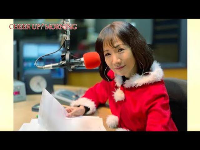 画像: 【第143回【FM OH! 12月21日(土)TFM 12月22日(日)OA】「今週のヒラマツ」「私ならコレが欲しい!クリスマスプレゼント」 www.youtube.com