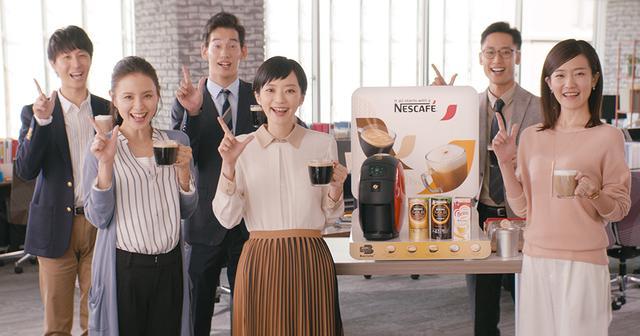 画像: 【公式】ネスカフェ アンバサダーならマシン使用料0円!-【公式】 ネスレ通販オンラインショップ