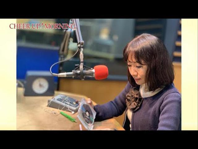 画像: 【第147回【FM OH! 1月18日(土)TFM 1月19日(日)OA】「今週のヒラマツ」「デビュー30周年記念!あの頃私は若かった~アルバム「La La,Smile」」 youtu.be