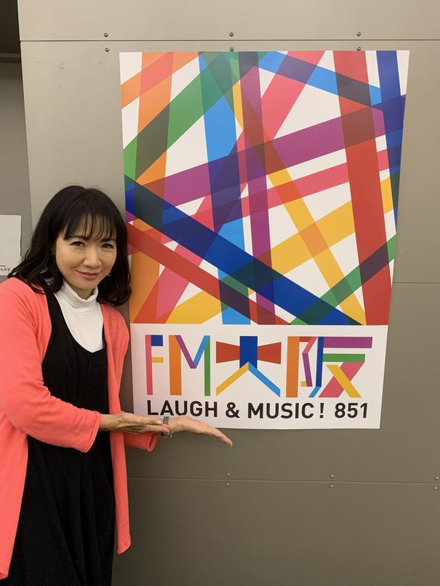 画像: ★FM大阪とTOKYO FMからお送りします!