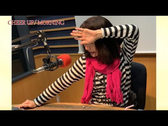 画像: 【第149回【FM OH! 2月1日(土)TFM 2月2日(日)OA】「今週のヒラマツ」「1.17KOBE MEETING 2020 スペシャル 2」 youtu.be