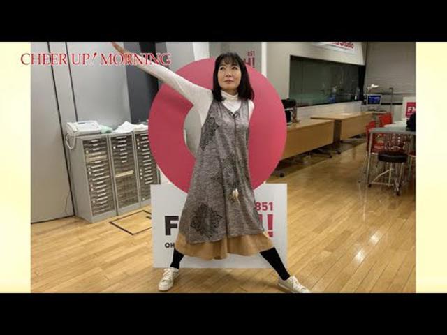 画像: 【第154回【FM OH! 3月7日(土)TFM 3月8日(日)OA】「今週のヒラマツ」「枕」 www.youtube.com