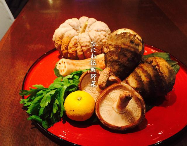 画像: 大阪市北新地にある日本料理店【北新地 弧柳】