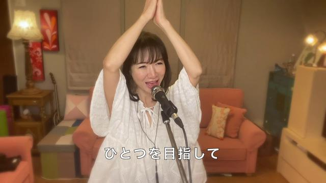 画像: 【平松愛理】未発表の新曲「Blue Moon」公開!@おうち www.youtube.