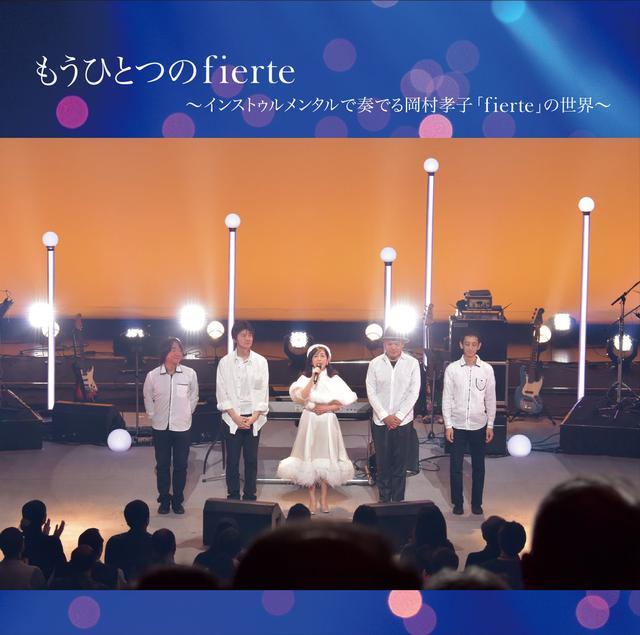 画像: 岡村孝子 staff_official (@takako_staff) | Twitter