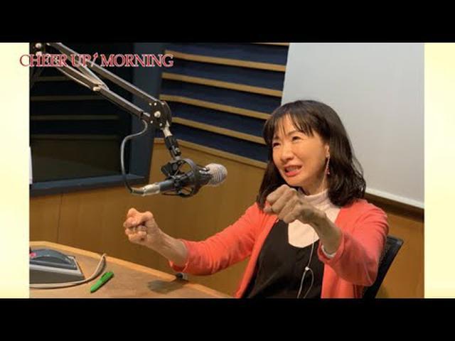 画像: 【第156回【FM OH! 3月21日(土)TFM 3月22日(日)OA】「今週のヒラマツ」「ドライブっていいな」 www.youtube.com