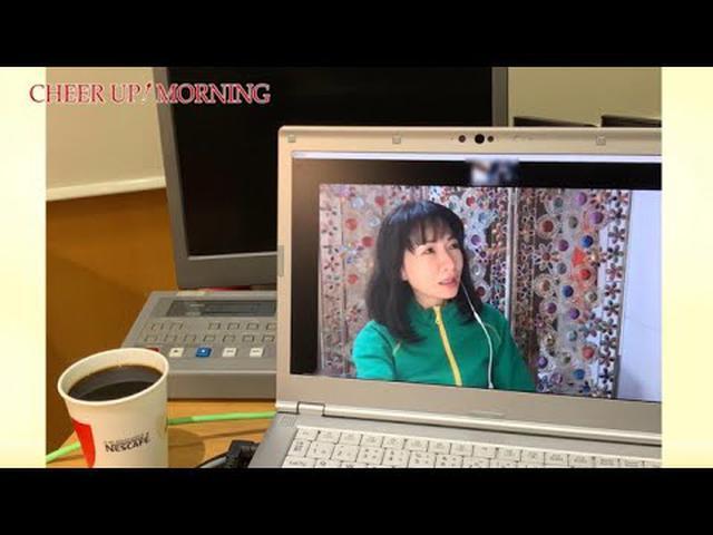 画像: 【第162回【FM OH! 5月2日(土)TFM 5月3日(日)OA】「今週のヒラマツ」「自宅での過ごし方」 www.youtube.com