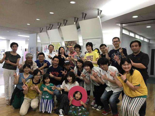 画像: 祝100回!「待ってる」フルコーラス、本邦初公開♡ - FM大阪 85.1