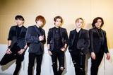 画像: 龍雅-Ryoga-(左から後藤慶太郎、三谷怜央、岸本勇太、清水啓太、井出卓也)