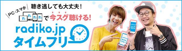 画像: fmosaka.net