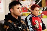 画像13: GENERATIONS from EXILE TRIBE 数原龍友・中務裕太スペシャルトーク&インタビュー!!
