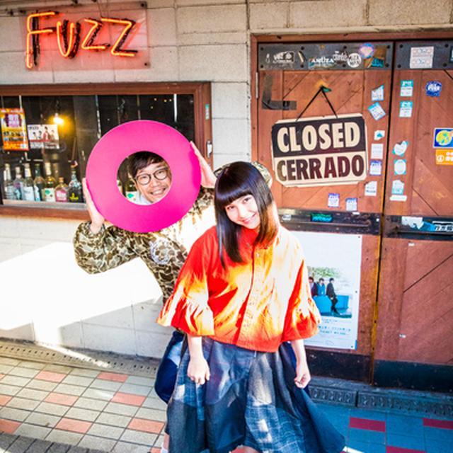 画像: 大阪・三国ヶ丘FUZZから始まった 坂口有望の音楽人生
