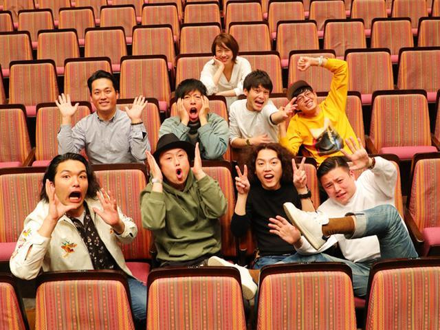 画像: 同級生コンビならではの仲の良い空気で 楽しい番組にしていけたら