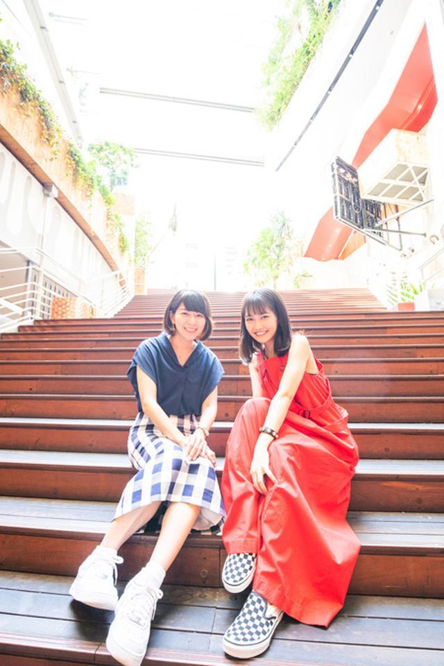画像: 写真左より、前田彩名(FM OH! DJ)、井上苑子