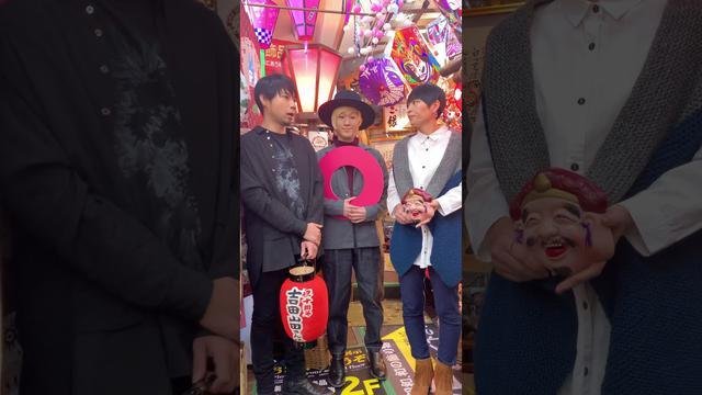 画像: FM OH!タイムテーブル2020.1-3月号 吉田山田×川崎亜沙美 スペシャルインタビュー!! youtu.be
