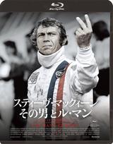 画像: キングレコードより発売中。ブルーレイ4800円+税