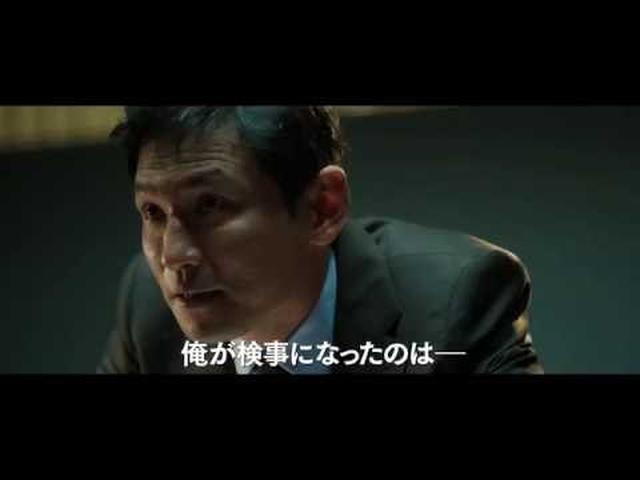 画像: 映画「華麗なるリベンジ」予告編 youtu.be