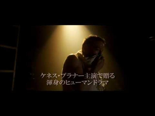 画像: ブラナー・シアター・ライブ2016予告編 youtu.be