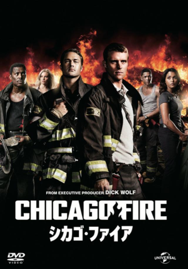 画像: 「シカゴ・ファイア」DVD-BOX NBCユニバーサル/12月21日発売、9500円+税(6枚組) 特典=メーキング、オーチスのポッドキャスト ©2012 NBC Studios LLC.All Rights Reserved.