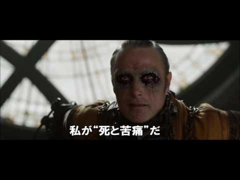画像: 映画『ドクター・ストレンジ』日本版予告編2 www.youtube.com