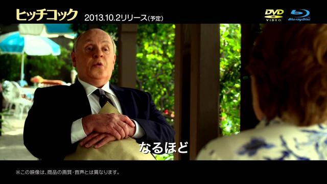 画像: 「ヒッチコック」2013/10/2リリース/デジタル先行配信9/13スタート youtu.be