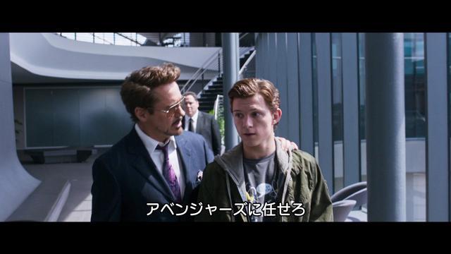 画像: 映画『スパイダーマン:ホームカミング』 予告 youtu.be