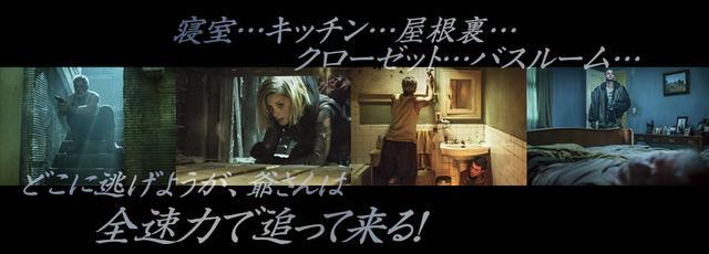 画像: 映画『ドント・ブリーズ』 | オフィシャルサイト | ソニー・ピクチャーズ