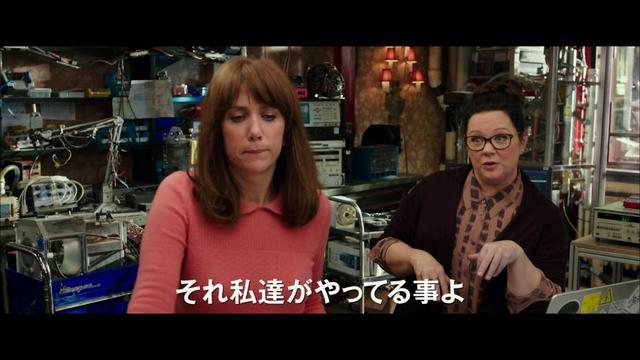 画像: 『ゴーストバスターズ』12/21リリース youtu.be