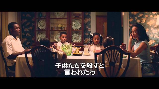 画像: グローリー/明日への行進 本予告 youtu.be