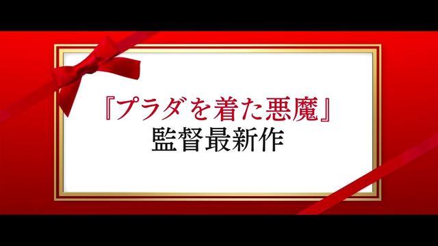画像: 映画『素晴らしきかな、人生』本予告【HD】2017年2月25日公開 youtu.be