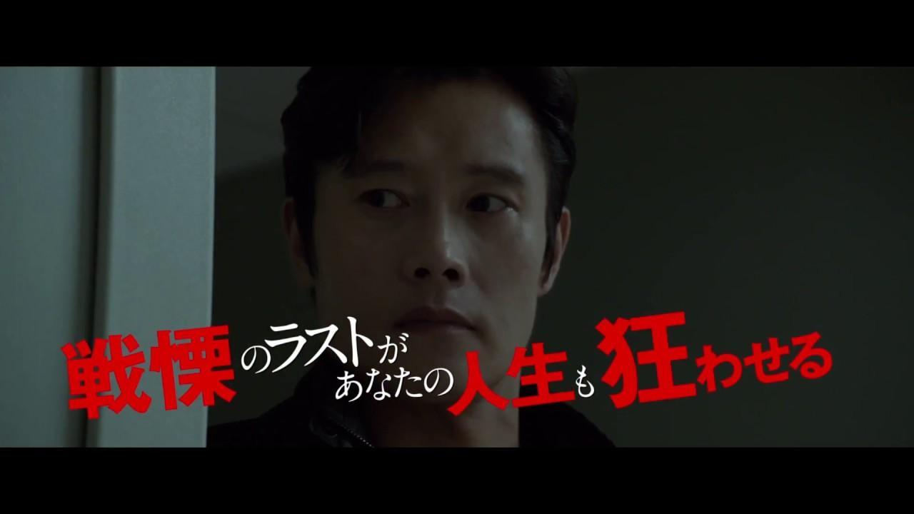 画像: 映画『ブラック・ファイル 野心の代償』予告篇 youtu.be