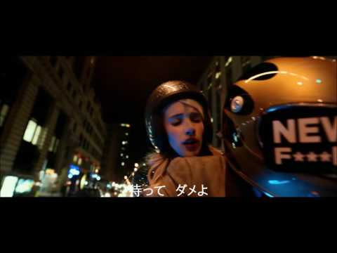 画像: 『NERVE/ナーヴ 世界で一番危険なゲーム』目隠しドライブ編 youtu.be