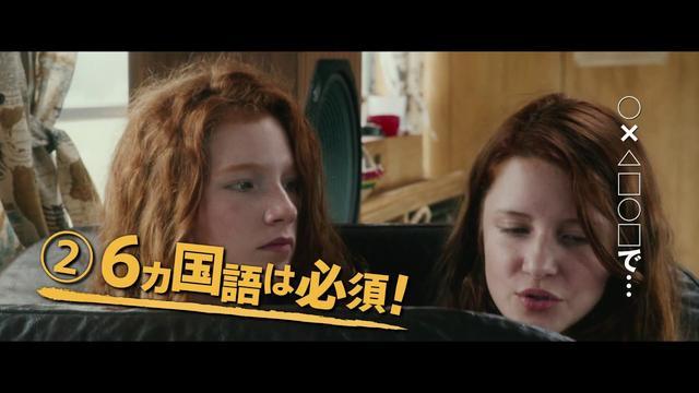 画像: 「はじまりへの旅」特報 youtu.be