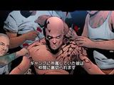 画像: 『スーサイド・スクワッド』キャラクター解説動画④ディアブロ youtu.be
