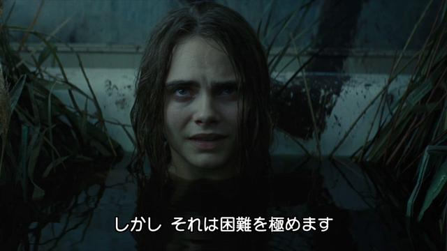 画像: 『スーサイド・スクワッド』キャラクター解説動画③エンチャントレス youtu.be