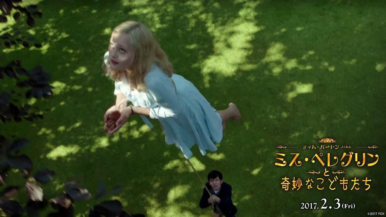 画像: 映画「ミス・ペレグリンと奇妙なこどもたち」予告B youtu.be