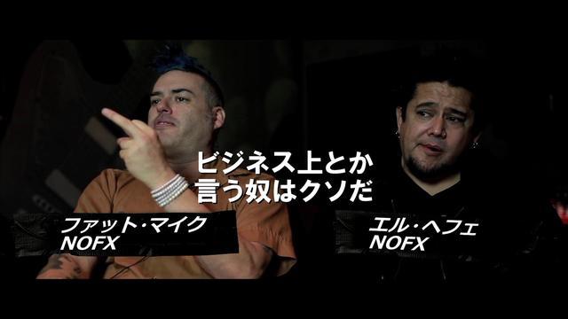 画像: 映画『A FAT WRECK:ア・ファット・レック』劇場予告編 youtu.be