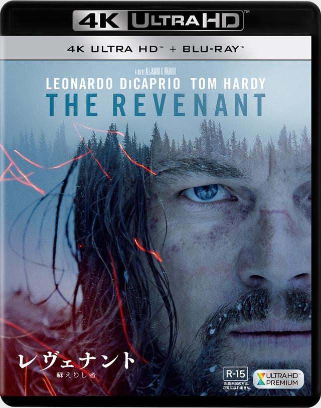画像: レヴェナント:蘇えりし者<4K ULTRA HD +2Dブルーレイ/2枚組>(フォックス・ホーム・エンターテイメント)