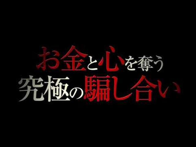 画像: 映画『お嬢さん』予告 youtu.be