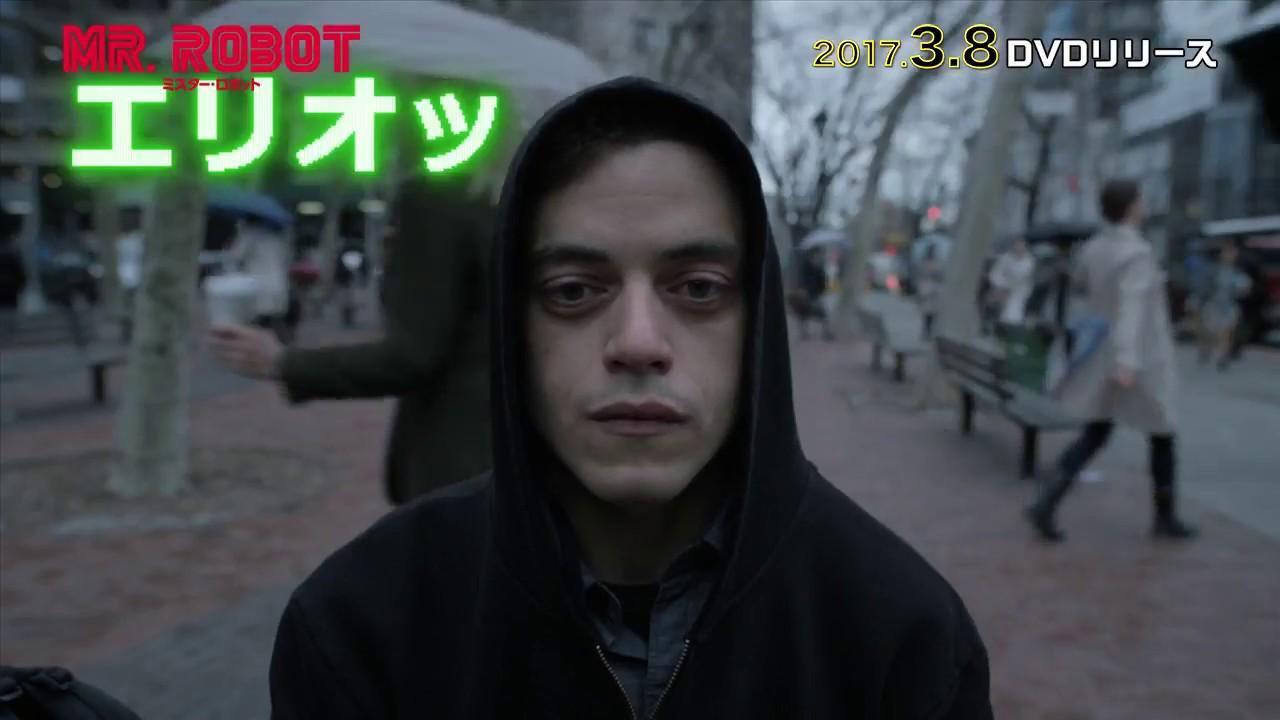 画像: 「MR.ROBOTミスター・ロボット」2017.3.8リリースDVD-BOX 特典ダイジェスト youtu.be