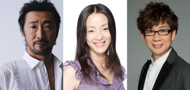 画像: 大塚明夫、田中敦子、山寺宏ー、やっぱこのメンバーあってこそでしょ!