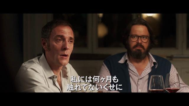 画像: 『おとなの事情』予告編 www.youtube.com